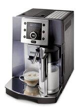 業務用・デロンギ全自動コーヒーマシンESAM5500MH(エスプレッソマシン)