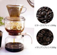 【 アイスコーヒー もホットコーヒーもこれ一台♪】アイスコーヒーメーカー【コーヒー40杯分付...