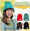 【エスニック/アジアン/リゾートファッションおすすめ商品♪】帽子/ニット帽子/タグ付き/編み/シンプル/キャップ/小物/