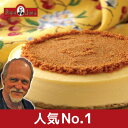 ニューヨーク チーズケーキ400g(レギュラーサイズ)【誕生日・ホールケーキ・イベント・お取り寄せ・ギフト・洋菓子・京都・老舗・チーズケーキ専門店・スイーツ・定番・人気】