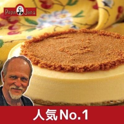ニューヨークチーズケーキ チーズケーキ 誕生日 バースデーケーキ スイーツ 内祝 贈答用【楽ギ...