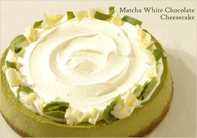 抹茶 matcha チョコレート ニューヨークチーズケーキチーズケーキ ケーキ CAKE 誕生日ケーキ 誕...