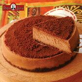 チョコレート チーズケーキ 400g