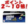 【ポイント2〜10倍】アミノバイタル プロ 120本