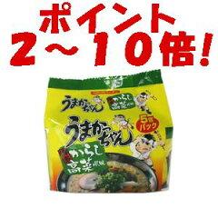 【ポイント2〜10倍】『うまかっちゃん 博多からし高菜風味 5個パック』 税別5000円以上で...