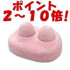 中山式【ポイント2〜10倍】中山式快癒器 2球式(首筋・肩用) ふわふわmagico ビーノ 【同梱A】