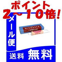【第1類医薬品】ミクロゲンパスタ 30g メール便 送料無料※確認の連絡あり(メール又は電話)…