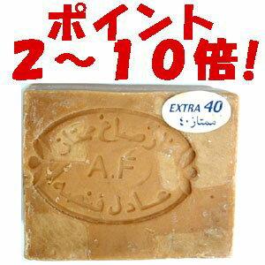 【ポイント2〜10倍】正規品 『アレッポの石鹸 エキストラ40 』 税別5000円以上で送料無…