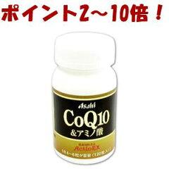 【ポイント2?10倍】『アクティオEX CoQ10&アミノ酸(コエンザイム)』 5000円(税別)以上...