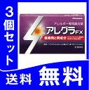 【第2類医薬品】『 アレグラFX 28錠 3個セット 送料無...