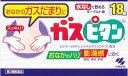 【第3類医薬品】ガスピタンa 1...