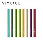 『VITAFUL ビタフル グリーンアップル 1個』メール便発送 電子タバコ フレーバー水蒸気スティック ニコチンゼロ タールゼロ ニコチン0 タール0