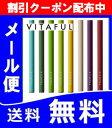 『VITAFUL ビタフル 1個』メール便発送 電子タバコ ...