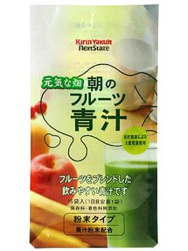 朝のフルーツ青汁 7g*15袋入