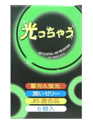 『光っちゃうコンドーム 500』 税別5000円以上で送料無料