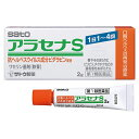 【第1類医薬品】『アラセナS 2g 5個セット』【薬剤師対応...