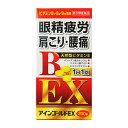 【第3類医薬品】『アインゴールドEX 200錠』