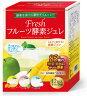 フレッシュフルーツ酵素ジュレ