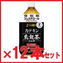 『 伊藤園 2つの働き カテキン烏龍茶 1.05L x 12本セット 』 1050ml×12本 特定 ...