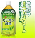 引き締った味『 伊藤園 カテキン緑茶 1.05L (1050ml) 12本セット 』 税別5000円 ...