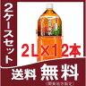 ヤクルト蕃爽麗茶(ばんそうれいちゃ)2L×6本×2箱セット