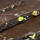 ピスタチオ(200g)割れチョコシリーズ ☆パパオ PAPAOチョコレートの商品画像