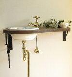 【Matilda/マチルダ】サブリナ(ブラス)×【Essence手洗器】Sオーバル(蛇口・手洗器・天板・給排水金具)フルセット(壁給水・床排水)