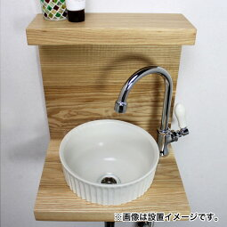 Essenceクレセント手洗器グースネック立水栓(クロム)排水金具4点セット