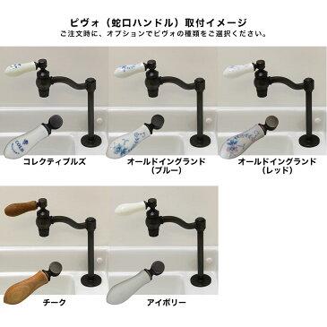 <予約販売>【送料無料】Essence 蛇口 立豆栓(PIVOT ピヴォ・ブロンズ)×Sレクタングル× 排水口金具3点セット