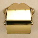 640071 おしゃれな金色の真鍮製トイレットペーパーホルダー(スタンダード・ブラス)|アンティーク調・ゴールド色
