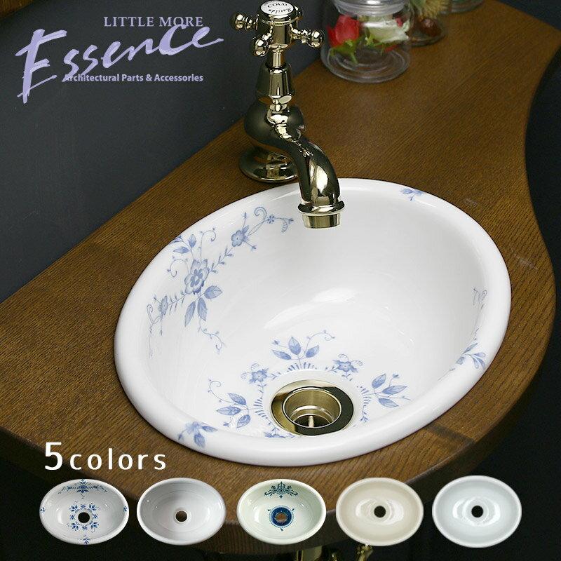 エッセンス Sオーバル 手洗い器 選べる5種 手洗い鉢 洗面ボウル