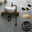 洗面台 アサヒ衛陶 洗面化粧台 アルバ ALBA 間口600mm 2段引き出し 一面鏡 白熱球 曇り止め無 シャワー水栓 LKAL601AUNJ5SB(D/W)1