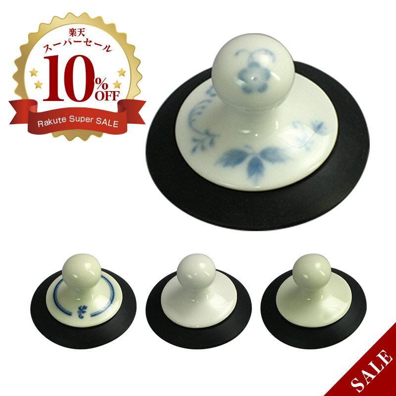 【Essenceエッセンス】排水口飾り栓 選べる4種 手洗器や洗面ボウル
