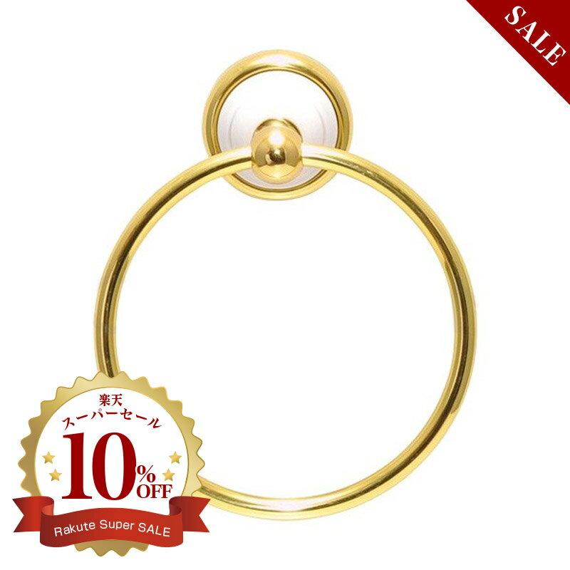 640134 おしゃれな真鍮製バスタオル掛け・タオルリング(セラミック・ブラスコンビ)|アンティーク調ゴールド色