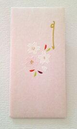 桜の祝儀袋