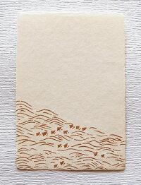 手漉き和紙はがき