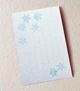 季節のはがき<雪の結晶>1枚入り