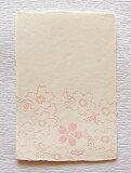 京染和紙 桜柄の和紙はがき<桜:薄ピンク>生成り 3枚入り