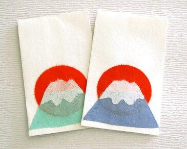 めでたや ちぎり絵ぽち袋 富士山 ふじさん 2枚入り