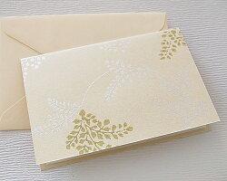 京からかみメッセージカード<信夫の丸>封筒付き1枚入り