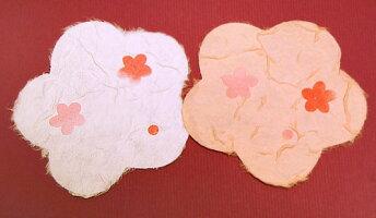 花コースター