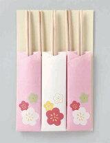 福梅箸包み