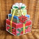 限定数のみ入荷! USA Carol Wilson キャロルウィルソン ダイカット クリスマスカード プレゼント Christmas Presents 1