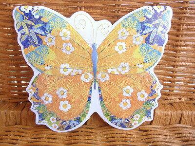 紙製品・封筒, グリーティング・カード USA Carol Wilson Yellow Butterfly 10P05Nov16