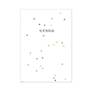 일본 종이 칠석 다이 레이 시로 A4 500 매 일본 종이 인쇄용 오키나와 9800 엔 이상으로 무료 배송
