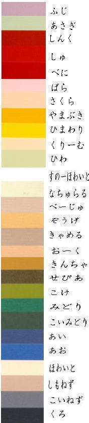 쟈 가드 GA (공용) 100kA4 (10 매)