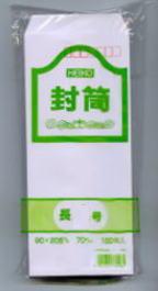 ホワイト封筒 長形3号(定形)80g/m2(100枚入)