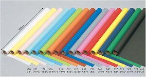 ジャンボロール 白 色画用紙のロールタイプ【画材】【画材用紙】【ペーパークラフト】