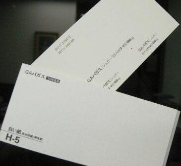 サンプル用 GAバカス シュガー 90k A4 1枚 非木材紙 印刷用紙 ファンシーペーパー 特殊紙