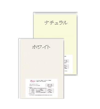 コピー用紙・印刷用紙, インクジェット用紙 PM () 157.0gm2 A3 50